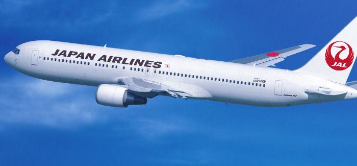 Japan Airlines – Helsingistä kaikkiin Japanin kohteisiin 592€!